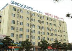 尚客优酒店超低温空气源热泵热水工程